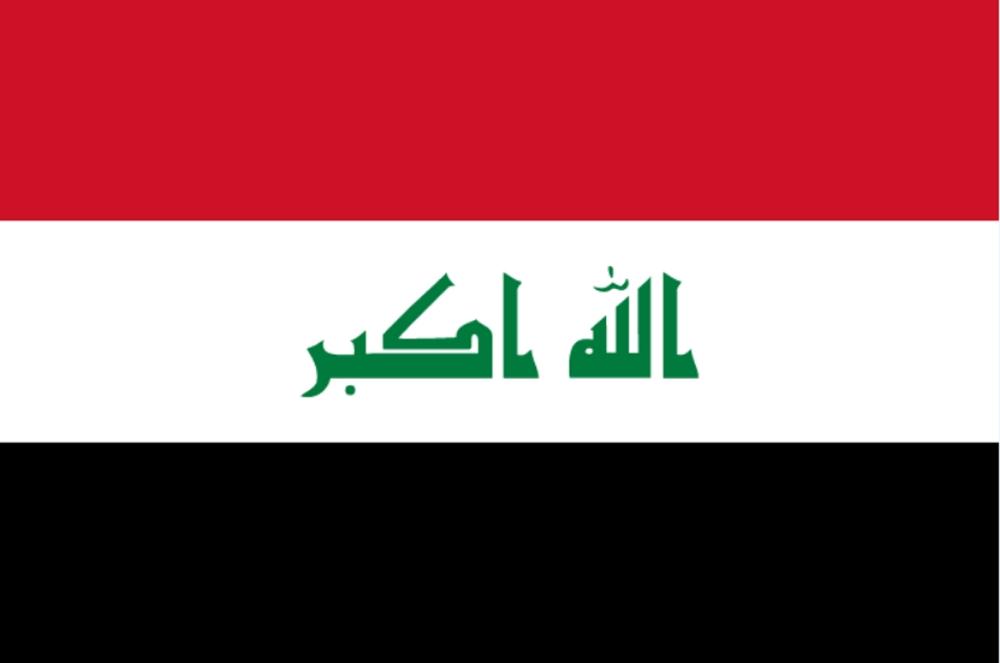 """Irak hükümeti: """"Yeşil Bölge'ye 3 Katyuşa roketi düştü"""""""