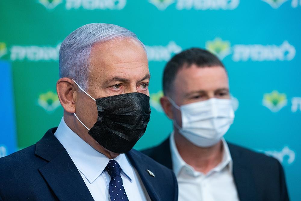 Netanyahu hakkındaki yolsuzluk davası seçim sonrasına ertelendi